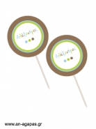 ΑΝ ΑΓΑΠΑΣ – Cupcake toppers Bold Dots Boy