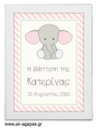Party Sign Baby Pink Elephant