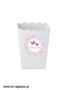 ΑΝ ΑΓΑΠΑΣ – Round stickers Purple Butterflies