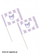 Toothpick flags Lavender Dots & Stripes