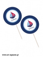 ΑΝ ΑΓΑΠΑΣ – Cupcake toppers Sail Away