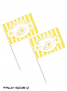 Toothpick flags Sunny Daisies