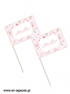 Toothpick flags Floral Dress