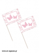Toothpick flags Pink Butterflies