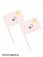 Toothpick flags Pink Llama
