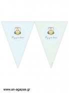 Banner-Σημαιάκια Little Owl Blue
