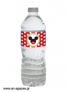 Water Label Mouse
