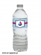 Water Label Καράβι