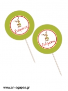 Cupcake Toppers Christmas Fun